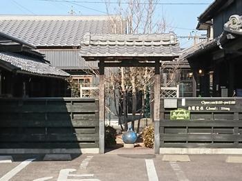 s_180227カフェ・アダチ①.JPG