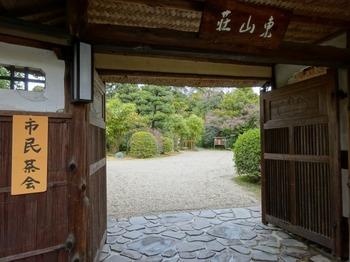 s_180309東山荘②.JPG