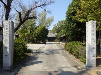 s_180315西尾の抹茶めぐり⑥、紅樹院.JPG