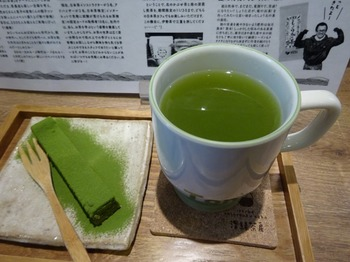 s_180329茶カフェ深緑茶房①、クイックカップ「ほのか」+チーズケーキ.JPG