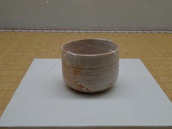 s_180401荒川豊蔵資料館16、志野茶碗.JPG