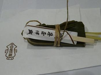 s_180411女将塾「愛される所作~薄卵色の会」17.JPG
