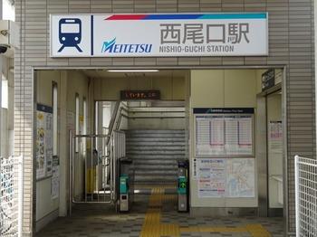 s_180517西尾の抹茶めぐり01、西尾口駅.JPG