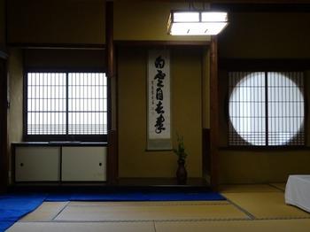 s_180519第63回全国煎茶道大会06、薫風流(双鶴亭).JPG