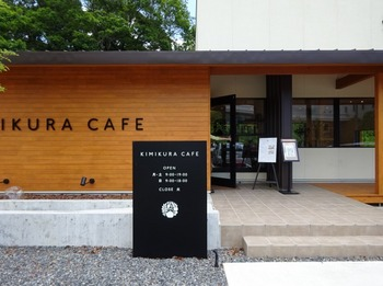 s_180524きみくらカフェ③.JPG