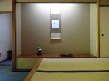 s_180524浜松市茶室「松韻亭」⑦.JPG