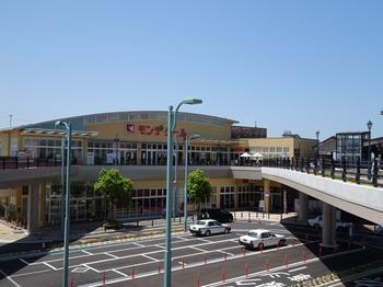 s_180602長浜市ういろうめぐり18、フレンドマート長浜駅前店.JPG