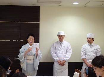 s_180606女将塾「愛される所作~水色の会」03.JPG