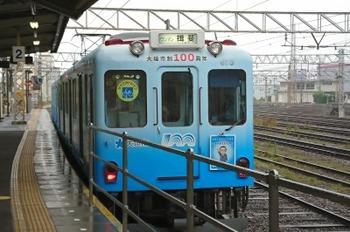 s_180623養老鉄道の未来をつくるネットワーク西濃⑨、養老鉄道「揖斐行き」.JPG