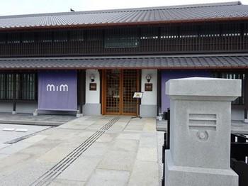 160805ミツカンミュージアム04、外観 (コピー).JPG