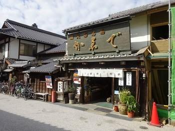 161030足助、和菓子食べあるきと旧家めぐり19、加東屋 (コピー).JPG