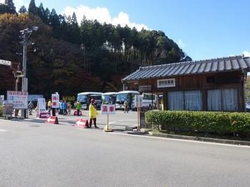 161125足助めぐり05、宮町駐車場 (コピー).JPG
