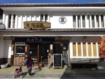 161125足助めぐり15、足助両口屋 (コピー).JPG