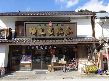 161125足助めぐり27、川村屋本店 (コピー).JPG