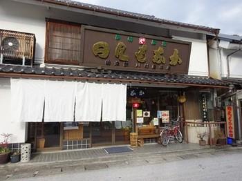 161209足助めぐり43、川村屋本店 (コピー).JPG