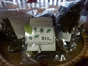 161209足助めぐり55、三州足助屋敷(足助の寒茶) (コピー).JPG