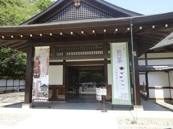 170520彦根城博物館①、入口 (コピー).JPG