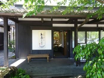 170528湖東焼の彦根29、たねや美濠美術館.JPG