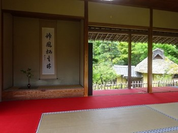 170528玄宮園10、鳳翔台(茶席) (コピー).JPG