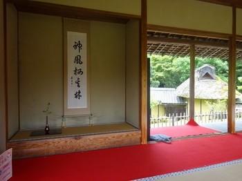 170626玄宮園茶席「鳳翔台」⑥ (コピー).JPG