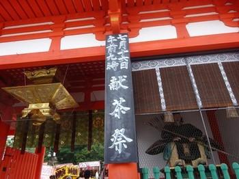 170716八坂神社献茶祭03、西楼門 (コピー).JPG