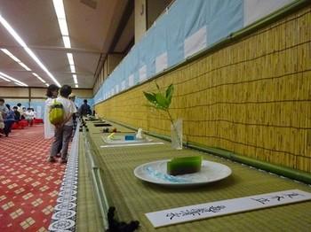 170716八坂神社献茶祭31、菓匠会協賛席会場 (コピー).JPG