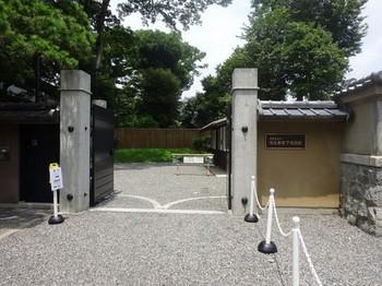 170716旧三井家下賀茂別邸①、表門 (コピー).JPG
