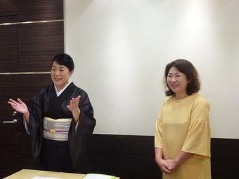 170817女将塾「愛される所作~黄色の会」08 (コピー).JPG