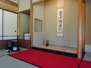 170824掛川市二の丸茶室④ (コピー).JPG