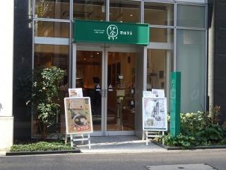 190226深緑茶房「お茶教室」01.JPG