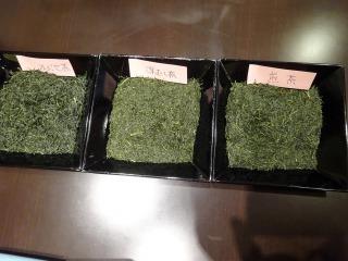 190226深緑茶房「お茶教室」02.JPG