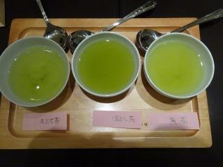 190226深緑茶房「お茶教室」04.JPG