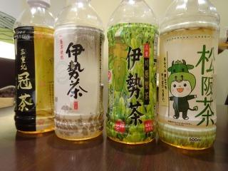 190226深緑茶房「お茶教室」05.JPG