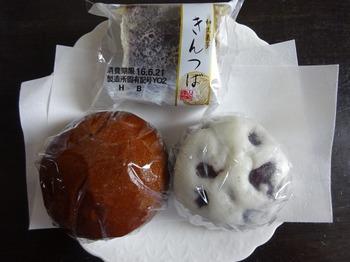 s_160619山崎製パン①、和菓子(きんつば・黒糖まん・吹雪まんじゅう).JPG