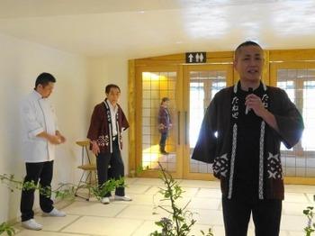s_160715ラ コリーナ近江八幡14、山本昌仁たねやグループCEO.JPG