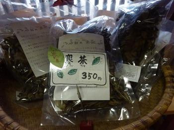 s_161209足助めぐり55、三州足助屋敷(足助の寒茶).JPG