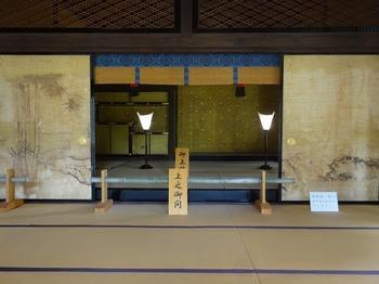 s_170626玄宮楽々園⑤、楽々園御書院(上之御間).JPG