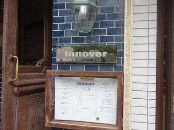 s_171002イノーヴェ①、入口.JPG