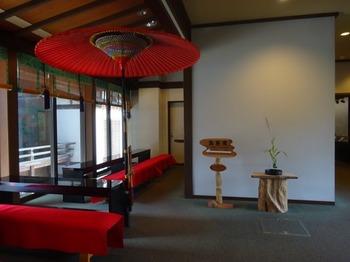 s_171008彦根城博物館⑤、お茶席.JPG