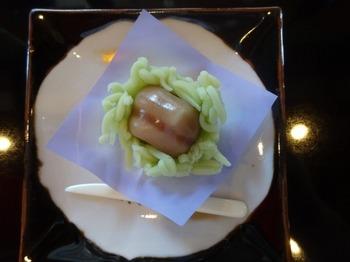 s_171008彦根城博物館⑥、おおすが「ささ栗」.JPG