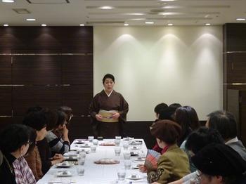 s_171109女将塾「愛される所作~茶色の会」03.JPG