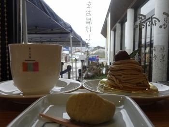 s_171114恵那川上屋本社恵那峡店⑦、里の菓風モンブランと栗きんとん.JPG