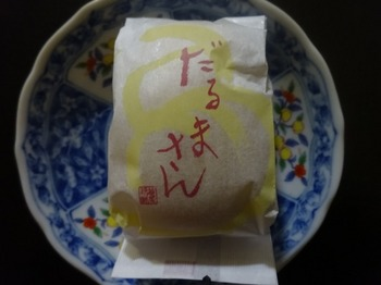 s_171126笹屋伊織京都大丸店①、だるまさん.JPG