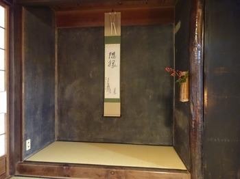 s_171129荒川豊蔵作陶の地12、座敷.JPG