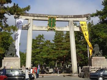 s_171201北野天満宮献茶祭「菓匠会協賛席」01、一の鳥居.JPG