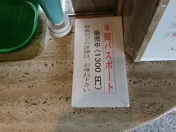 s_180127桑山美術館⑭.JPG