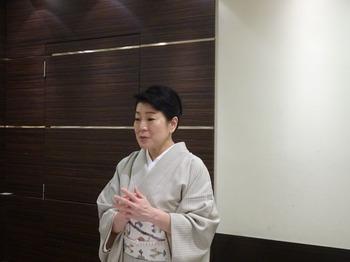 s_180208女将塾「愛される所作~生成の会」⑮.JPG
