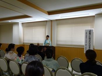 s_180302京都コレクション23、文化講座.JPG
