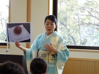 s_180302京都コレクション29、文化講座.JPG