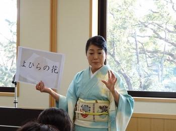 s_180302京都コレクション30、文化講座.JPG